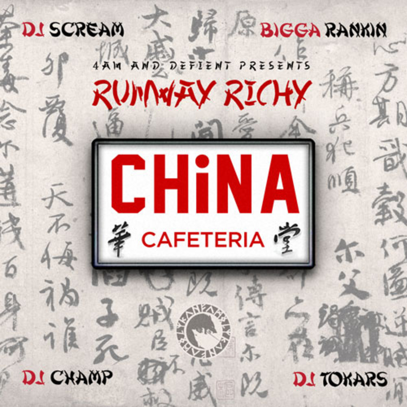 Runway_Richy_China_Cafeteria-front-large